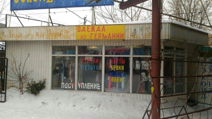 Коммерческая недвижимость красноярск цены поиск помещения под офис Якиманка Большая улица