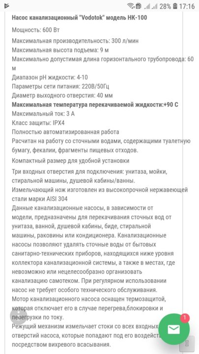 Опиаты legalrc ЦАО Гаш Закладкой Невинномысск