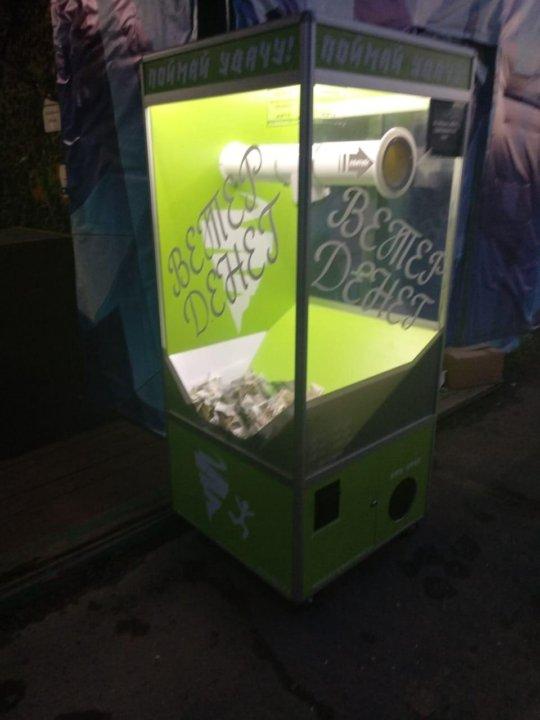 Игровые автоматы новосибирск