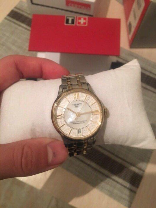 Петергоф купить часы часы наручные женские недорогие киев