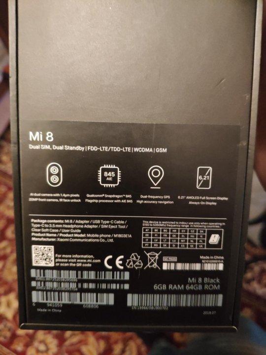 Mi8 6/64gb Global – купить в Москве, цена 28 999 руб