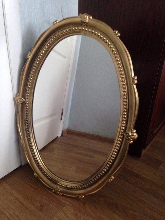 купила новое зеркало