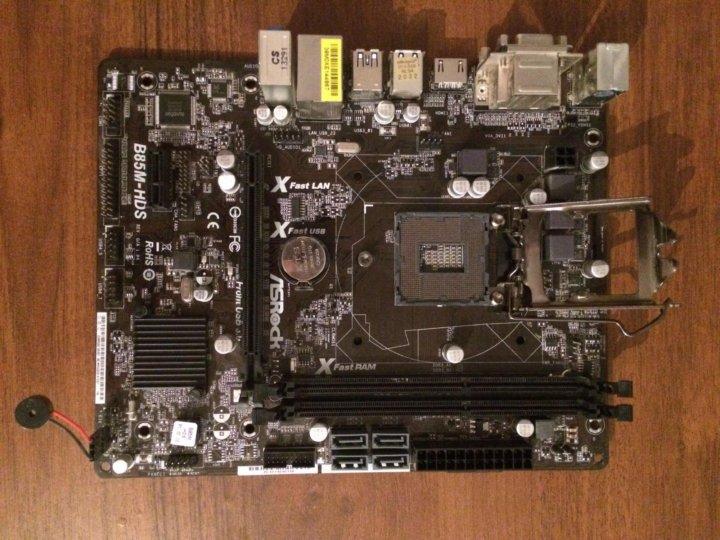 ASRock B85M-HDS XFast LAN Update