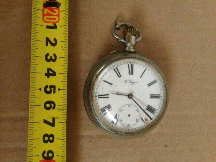 С продам боем часы карманные переводчик стоимость час
