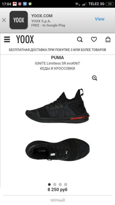 save off 91f29 33f87 Кроссовки Puma Ignite Limitless sr Evoknit – купить в Твери ...