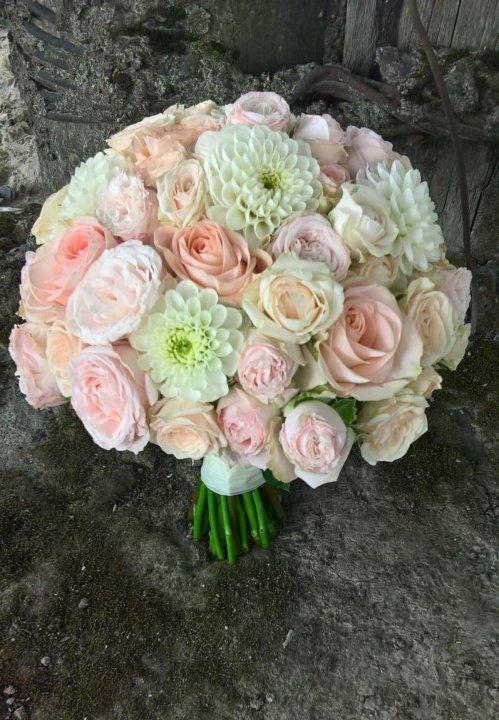 Магазин, заказ свадебный букет в донецке