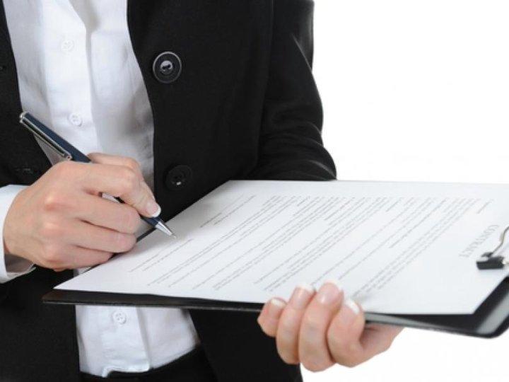 Регистрация ооо москва бесплатно заполнить декларацию 3 ндфл программа скачать бесплатно