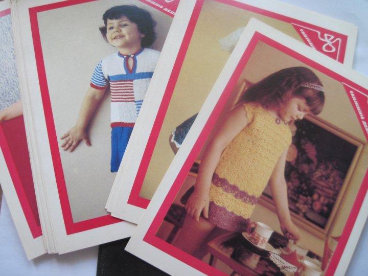 Набор открыток по вязанию свяжите детям, нецензурные картинки