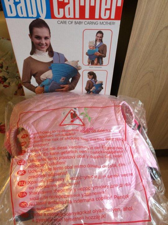 9ce64782b7c8 Сумка-кенгуру Baby Care HS-3184 розовый – купить в Челябинске, цена ...