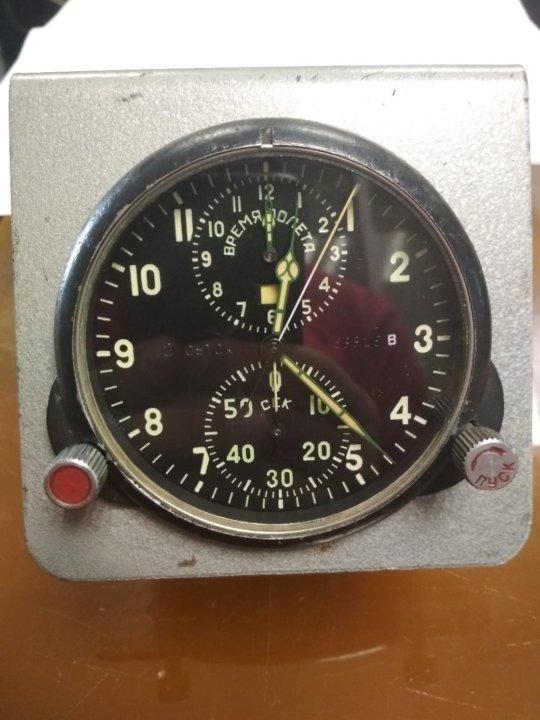 8 стоимость часа ми летного ракета официальный часы сайт стоимость