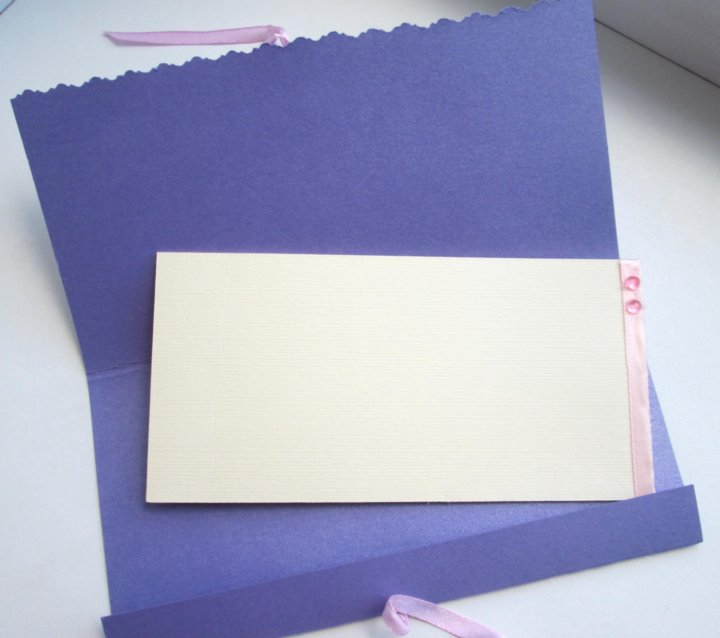 Разместить открытку в конвертер