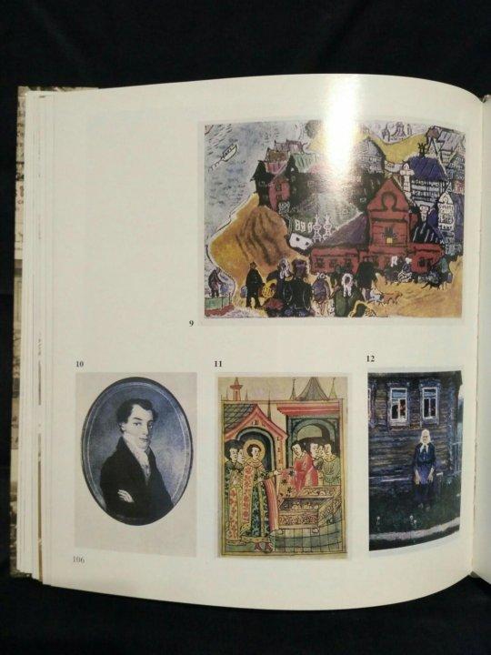 Файнштейн открытки