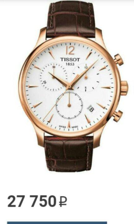 Каталог часов Tissot в Екатеринбурге