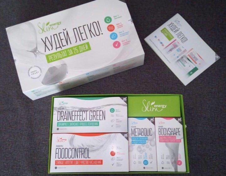 Безопасные средства для похудения в аптеках отзывы