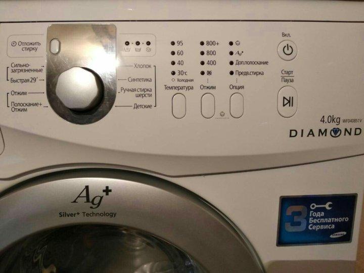 Установка стиральной машины уфа цена