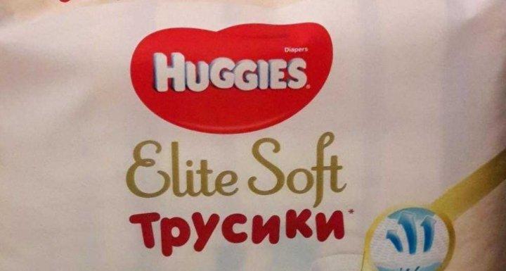 9e79193ef1c4 Хаггис Элит Софт (трусики) 4 (42 шт.) – купить в Омске, цена 800 руб ...
