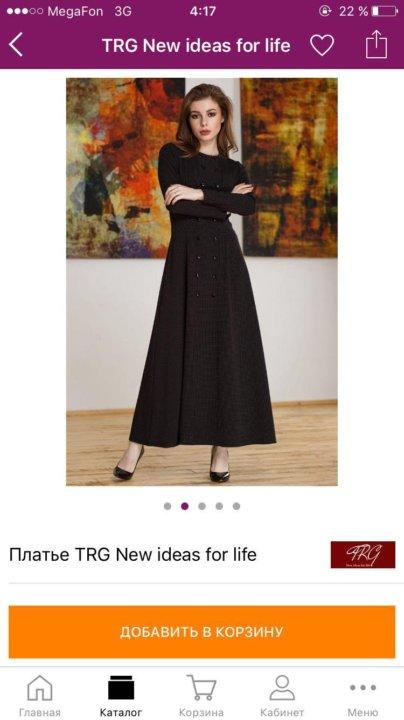 6f70f4311e9 Грозный. Платье фирменные. Фото 3. Грозный. ...