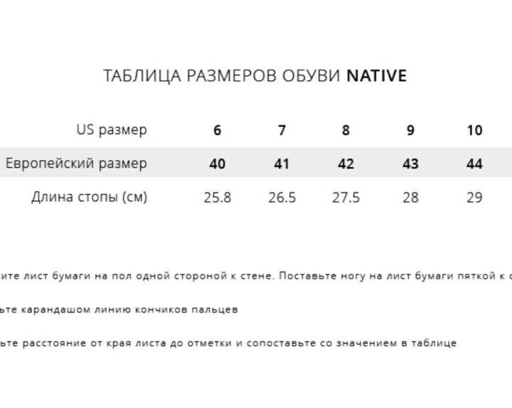 Ботинки Native 🔝🔝🔝 – купить в Балашихе, цена 4 190 руб., истекает ... b3cd184b34d
