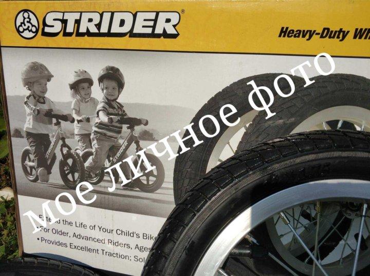 Колеса Strider – купить в Москве, цена 2 200 руб., продано 1 октября ... b79f2f1a2bb