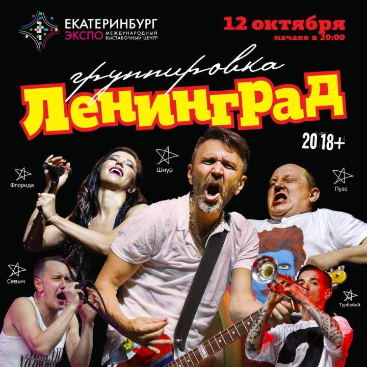 продажи билетов на концерты