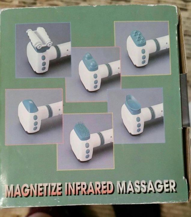 Массажер magnetize infrared массажеры 107