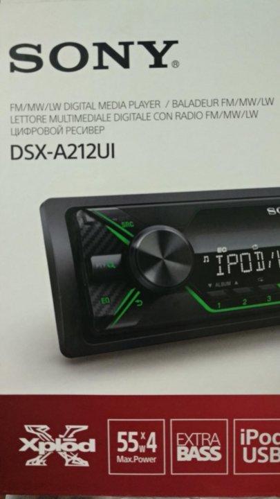 автомагнитола sony dsx a212ui