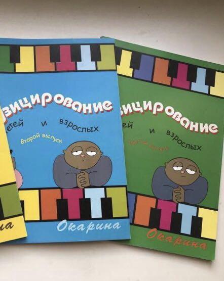 музицирование для детей и взрослых барахтина pdf