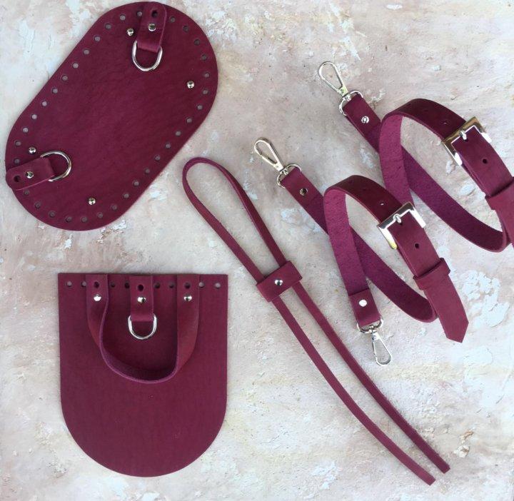 кожаная фурнитура для вязаных сумок купить в краснодаре цена 990