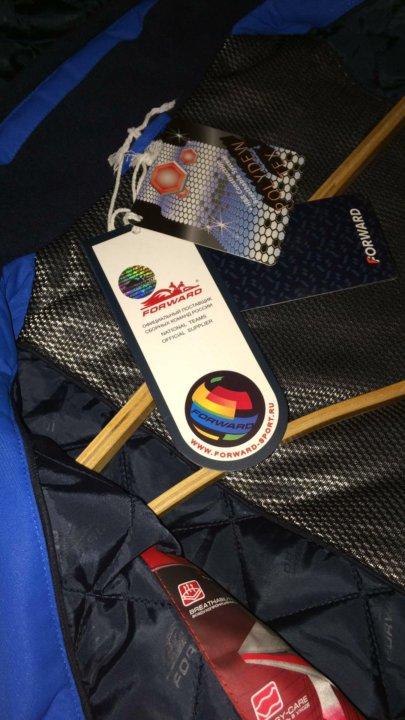 dd46a20544c2 Куртка Forward сборной России – купить в Москве, цена 15 000 руб ...