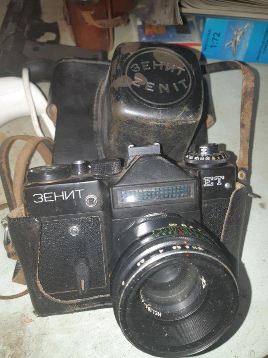 скупка фотоаппарата зенит саратов уже