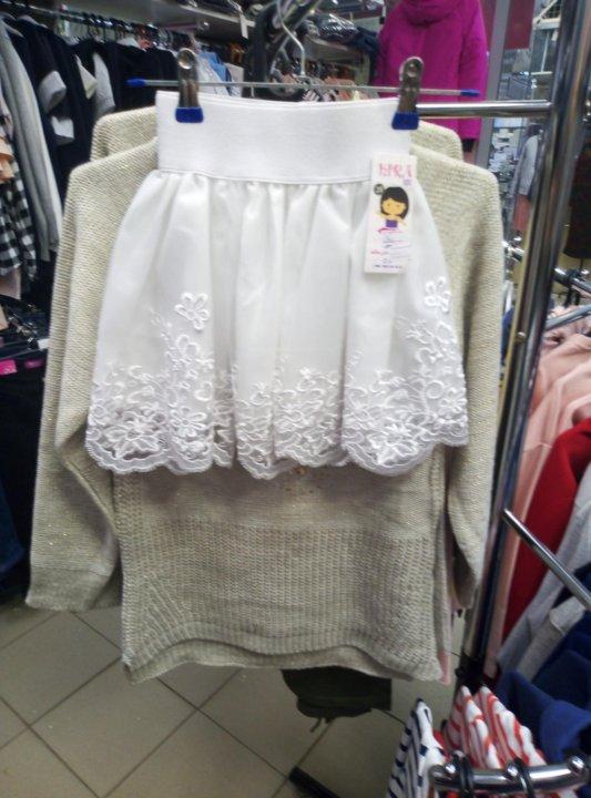 37bafa9ca17e8 Детские вещи недорого – купить в Вятских Полянах, цена 300 руб ...
