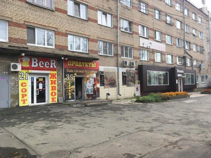 Цены на коммерческую недвижимость челябинска Аренда офиса 10кв Суздальская улица