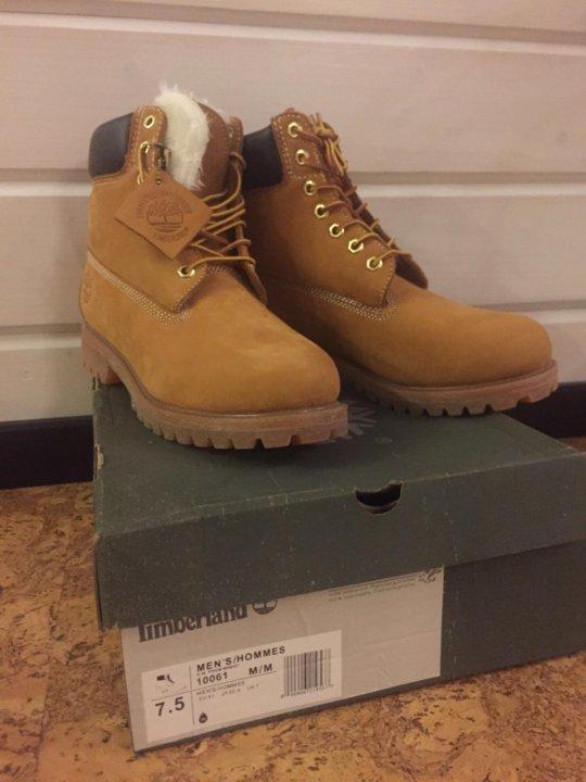 Ботинки мужские – купить в Ижевске, цена 4 000 руб., дата размещения ... 2d9855b625f