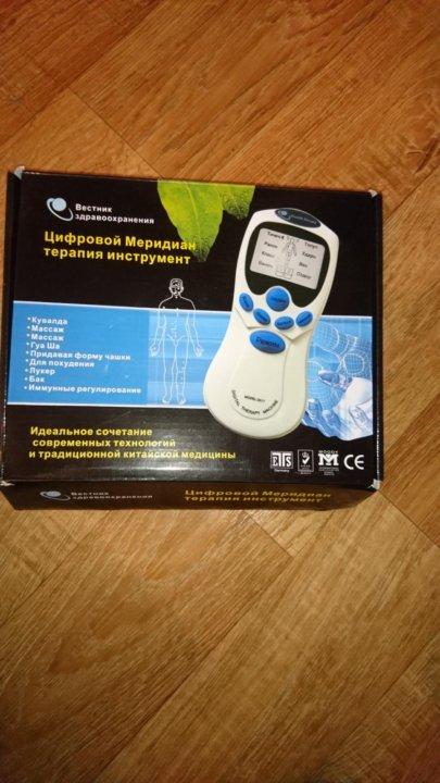 Массажер меридиан терапия инструмент вакуумный упаковщик eiffel pro отзывы