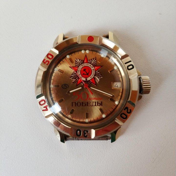 Лет победа 50 стоимость часы мире в самые часы стоимость дорогие
