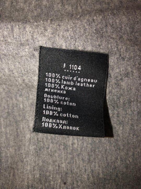 Кожаная куртка Lacoste – купить в Люберцах, цена 14 990 руб., дата ... d80ea02ad20