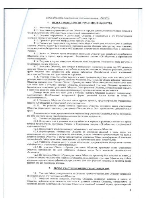 регистрация ип украина