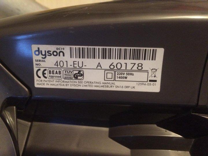 Dyson 401 eu dyson dc20 цена