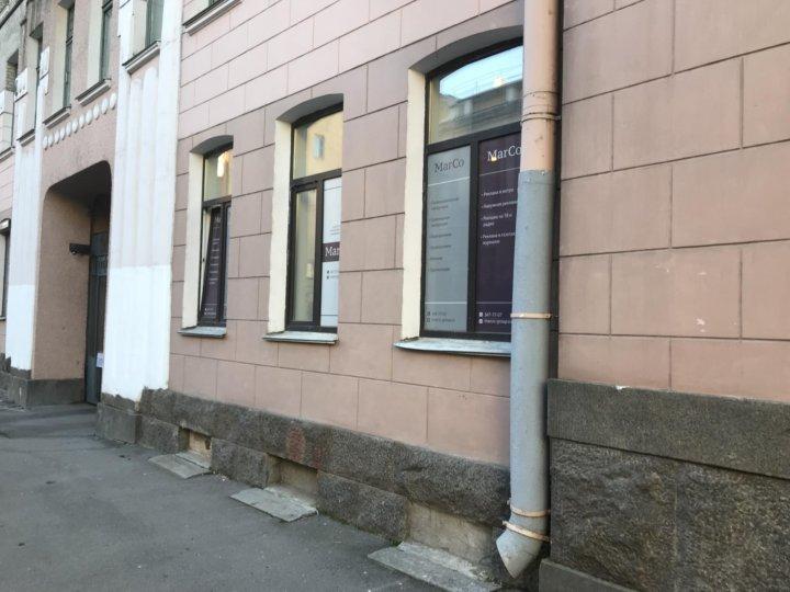 Снять офис в городе Москва Пушкинская