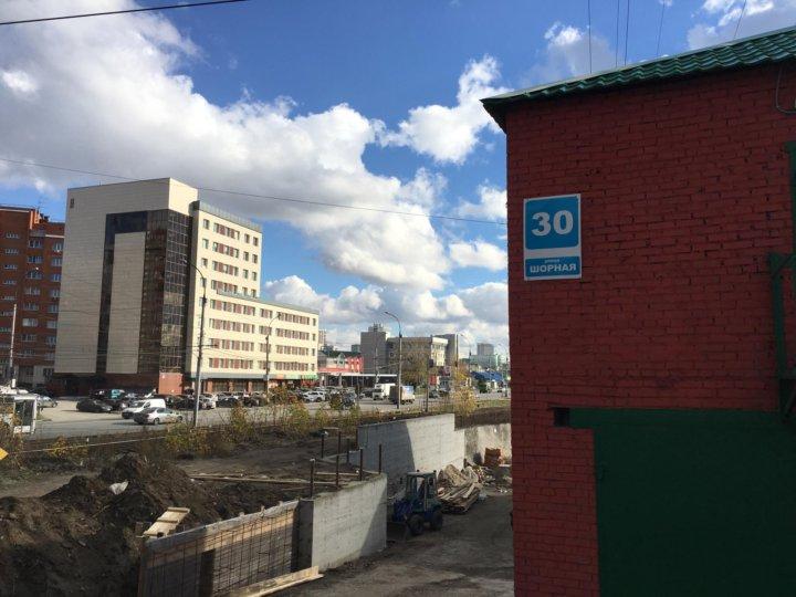 Коммерческая недвижимость новосибирска.разместить объявление поиск офисных помещений Амундсена улица
