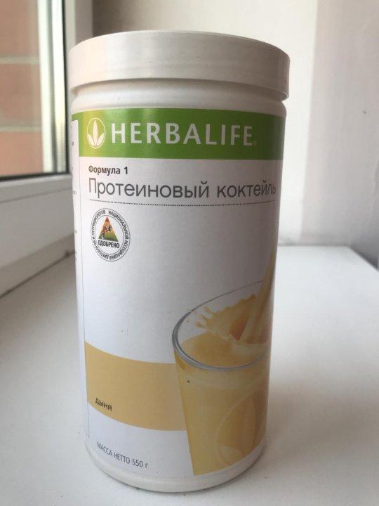 Коктейли для похудения гербалайф купить в иркутске