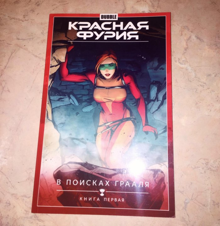 krasnaya-furiya-seks