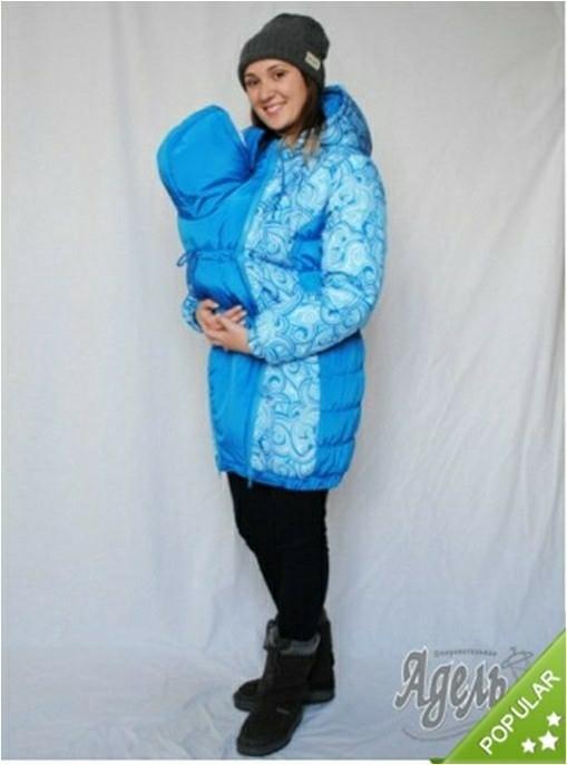 df6979b0a522 Пуховик слингокуртка для беременных – купить в Оренбурге, цена 2 300 ...