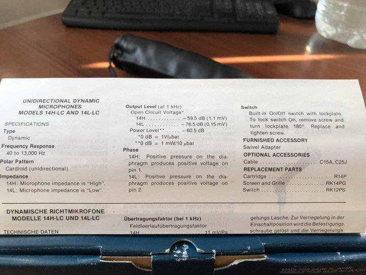 Shure prologue 14l-lc – купить в Новокуйбышевске, цена 2 000