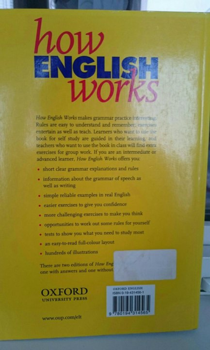 Practice grammar with english works book answers how a