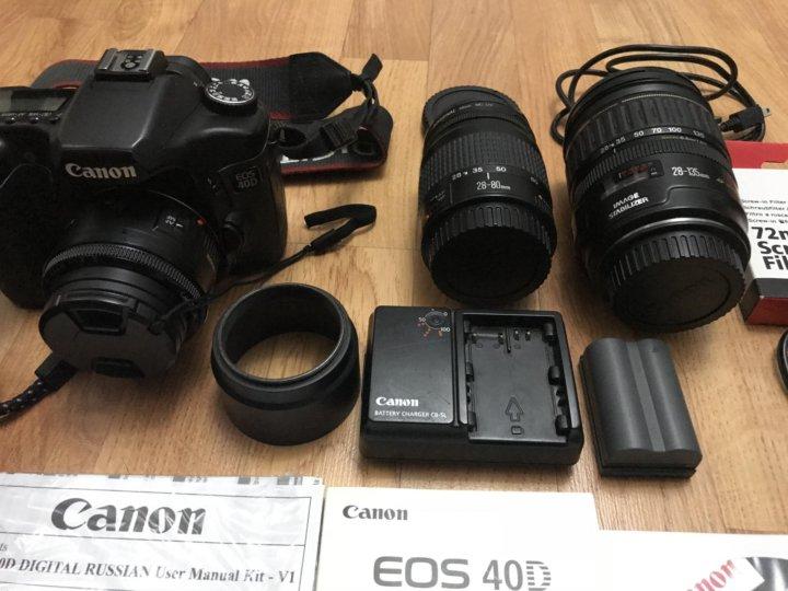 Canon EOS 40D – купить в Нижнем Новгороде, цена 13 000 руб
