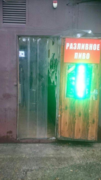 fbecc6ca76be Продам готовый бизнес – купить в Сочи, цена 200 000 руб., дата ...