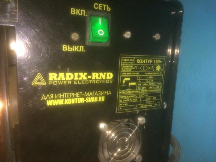 генератор хонда бензиновые