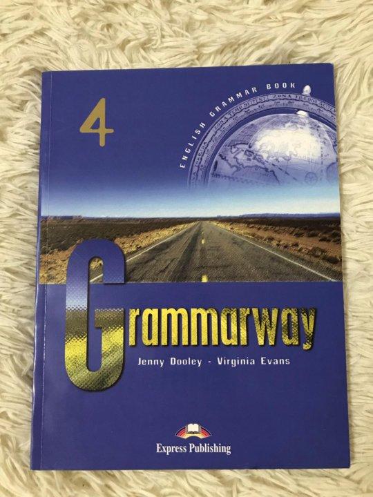решебник по английскому языку grammarway
