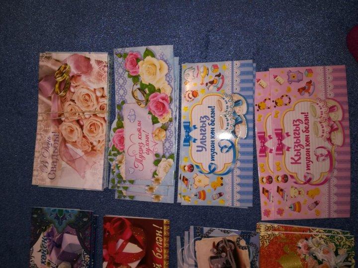 открытки на татарском кемерово код открыт